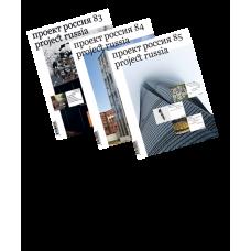 ПР (4) (2019) для частных лиц при получении в редакции